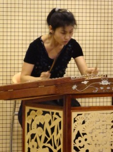 Yangqin
