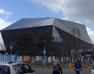 Another view of the Diamond