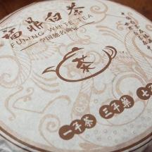 A wheel of tea