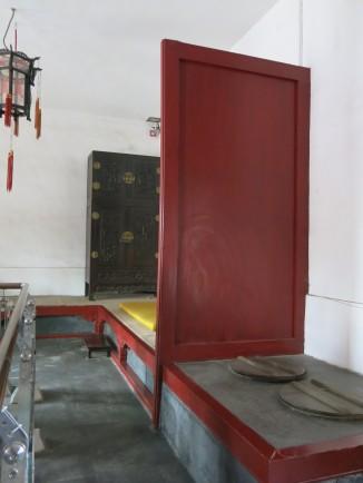 Concubine's house