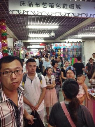 Sea of People