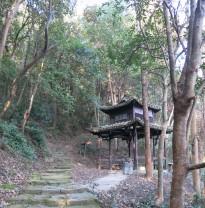 Gaolin