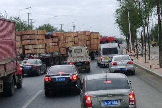 Stop Traffic